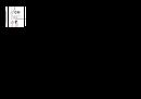 Laboratoires agréés - Approved laboratories EQUIDES