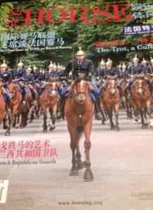 SIRE-Magazine-horsemanship-France