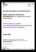 """Appel à projets R&D 2021 : """"Cheval et société"""""""