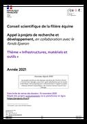 """Appel à projets R&D 2021 :  """"Infrastructures, matériels et outils"""""""