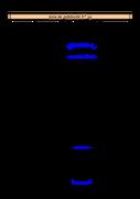 Site de Pompadour - Installation de barrières électriques à l