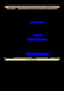 SIRE - Prestations de missions intérimaires (03/01/2020)